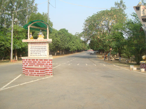 Main road of shri Paramhans ashram