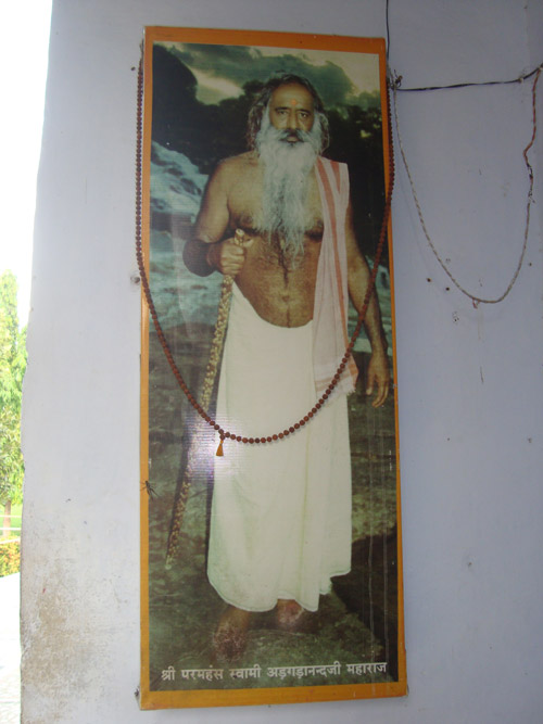 Photo of Swami Adgadanand ji maharaj on ashram wall
