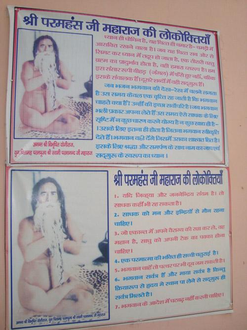 Shri Paramhans maharaj lokottiya