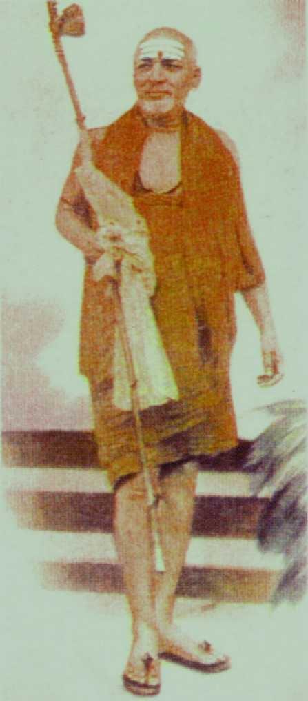 Swami Karpatri Ji Maharaj