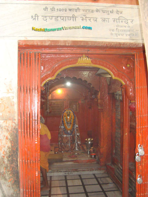 Kal Bhairav Temple in Varanasi