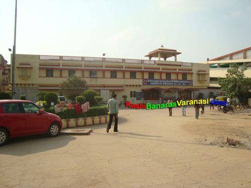 BHU Hospital