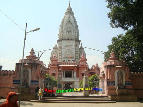Birla temple bhu