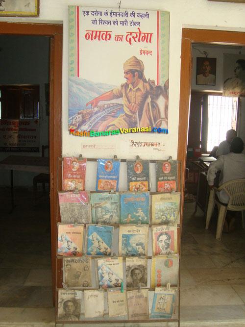 Poster of Namak ka Daroga