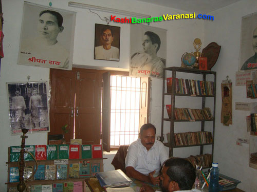 Premchand library in his birth place Lamhi Village