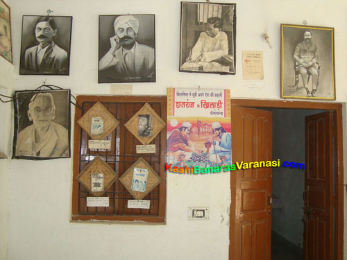 Gate of Munshi Premchand library with posters of his works