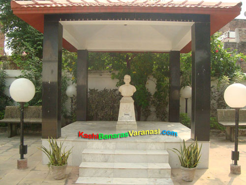Inside view of memorial of Munshi Premchand