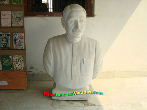 Munshi premchand photo