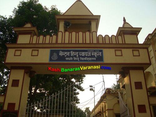 CHS Varanasi