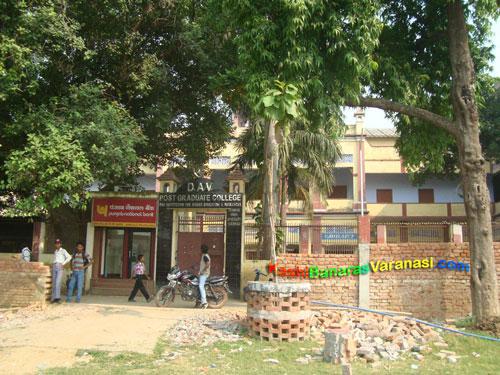 DAV PG College Varanasi
