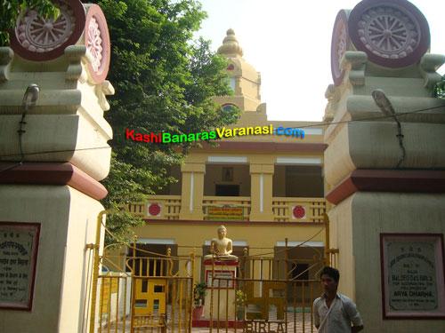 Sarnath Dharamshala