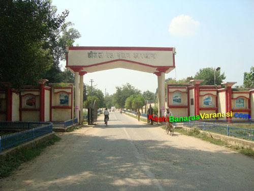 DLW Varanasi