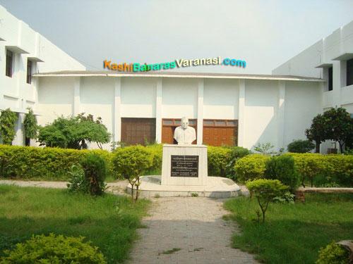Kashividyapith Varanasi