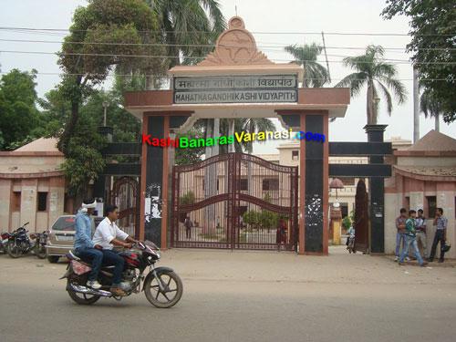 Kashividyapith