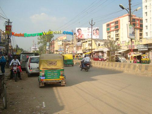 Lanka Varanasi