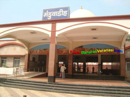 Manduadih Railway Station Varanasi