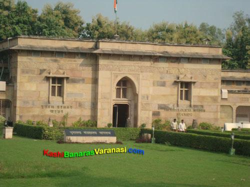 Museum Sarnath