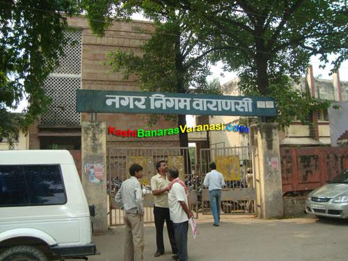 Nagar Nigam Varanasi