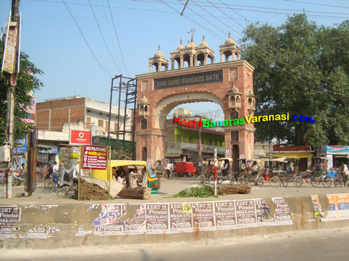 Ravidass Gate Lanka