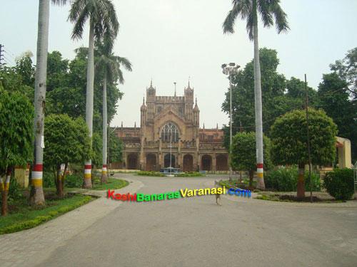 Sanskrit University Building