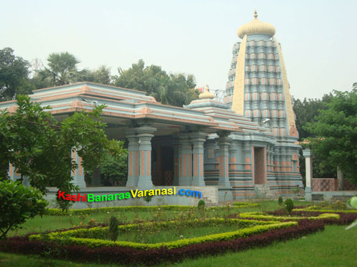 Temple inside the Sanskrit University