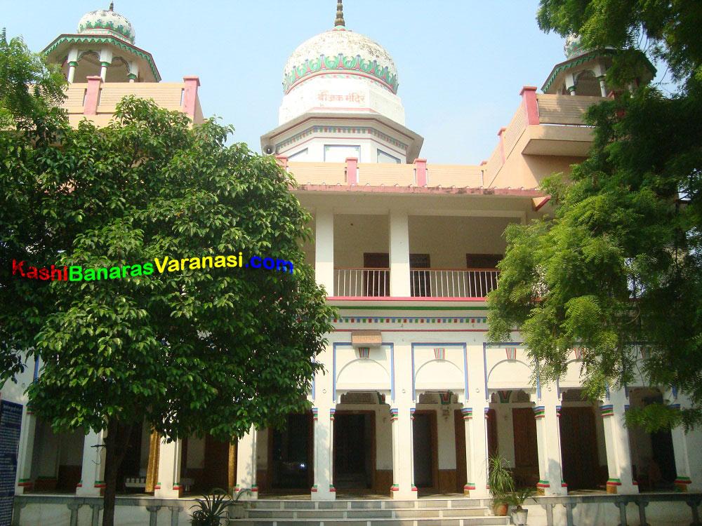 Kashi ashram, Accommodation in Varanasi, List of all ashrams