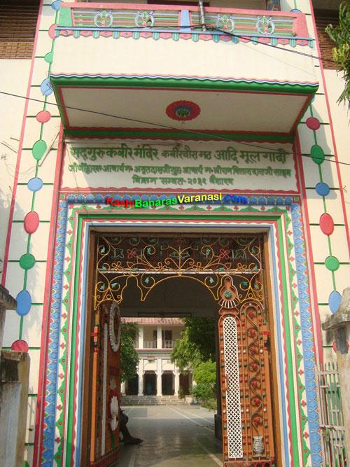 Kashi Ashram