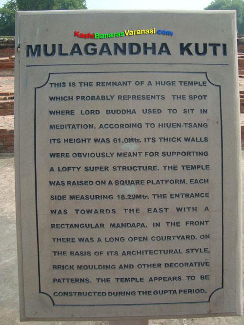 Sarnath Benaras