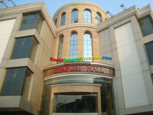 Shapuri Mall
