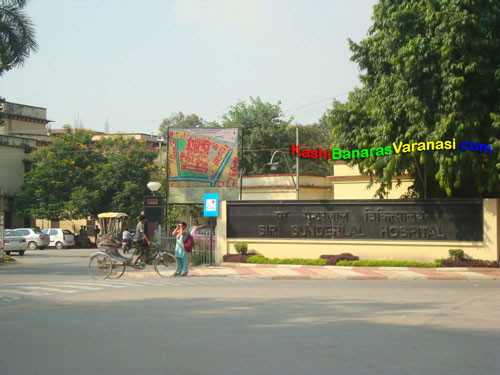Sir Sunderlal Hospital BHU